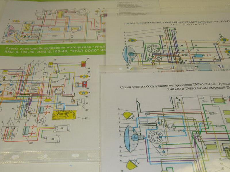 Схема электрооборудования Сова