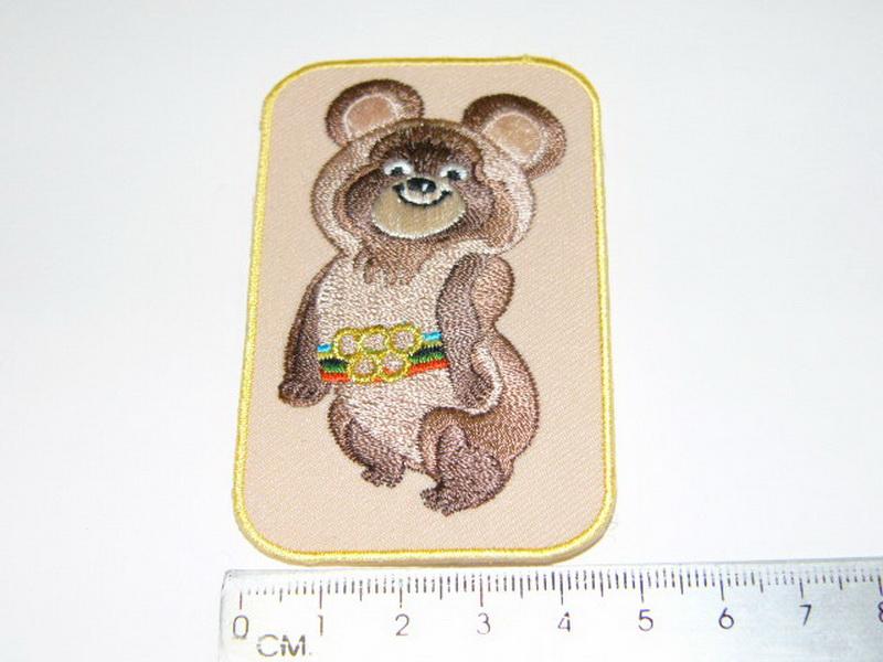 Набор для вышивки олимпийского мишки